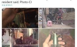 미얀마 군경, 박격포 등 중화기 동원..시위대는 게릴라전