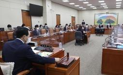 '이해충돌방지법'에 지방의원·공공기관 임원 포함.. 이달 통과될 듯