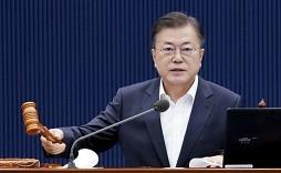 文대통령, 與 지도부와 14일 회동..'임·노·박' 최종 결정 내릴까