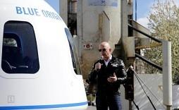 베이조스와 함께 떠나는 우주여행..티켓 312억원에 팔렸다