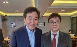 이번엔 '이낙연·최성해 사진' 공방..명
