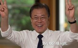 문 대통령, BTS 춤 따라하며
