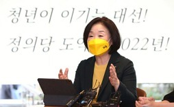 심블리가 '개 사진' 윤석열에게 날린 일침..