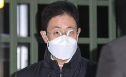 공수처, 출범 후 첫 구속영장 '기각'.. '고발사주 의혹' 수사 난항