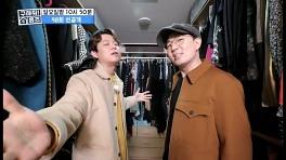 [선공개] 토니안과 붐이 반한 수납공간! 청라 수납 전문家~!,MBC 210307 방송