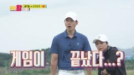 제대로 심장 찜질 게임 끝내러 온 장민호 TV CHOSUN 210614 방송