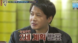 '장정윤 작가♥' 김승현, 2세 계획 고백