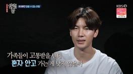 노지훈, 이은혜에 트로트 가수 은퇴 언급
