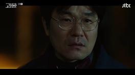 '괴물' 이규회, 딸 강민아 납치·상해 범인이었다 '충격'