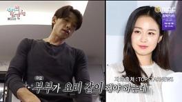 비, 유노윤호+KCM과 인생 곱창집 먹방→김태희+두 딸 위한 저녁 준비 '전참시'