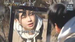 강다니엘, 유자물 세수 후 '뽀샤시녤'로..채소 짬뽕에 감동 (정법)