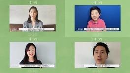 '미나리' 100만 돌파 감사 영상 공개..윤여정
