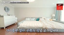 윤석민·김수현 부부, '최악의 동선' 바꿨다..믿기지 않은 변화에