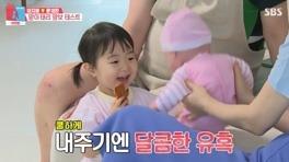 이지혜♥문재완, 딸 태리와 둘째 맞이 준비..동병상련 임신 체험까지