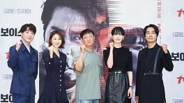 '新 캐릭터' 송승헌→'인생캐' 이하나..더 강력해진 '보이스4'
