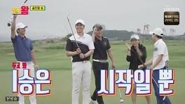 '골프왕', 2연패→1승.. '라이언킹' 이동국X'연습왕' 장민호 활약
