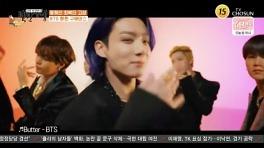 하재숙X허영만, 방탄소년단 버터 춤ing(ft.손키스)→백반기행 놀러와요