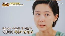 '내가 키운다' 김나영,