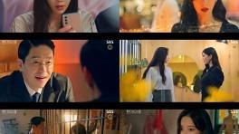 '펜트하우스3' 이지아X박은석, 극적 재회..'눈물의 키스'엔딩'[TV핫샷]