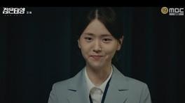 '검은 태양' 첫방, 예측 불가 전개로 눈 뗄 수 없었던 60분