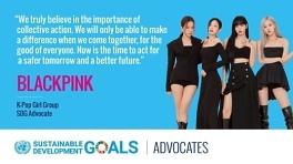 블랙핑크, UN 지속가능개발목표 홍보대사 위촉