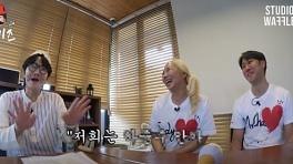 '양다리 논란' 하준수♥안가연 저격..이용진