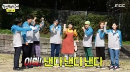 유재석, JMT 최종 면접..신봉선, '오징어 게임' 영희로 변신 (놀면 뭐하니?)