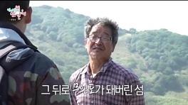이승윤, 무인도 절벽 타고 자연인과 만남→자연인