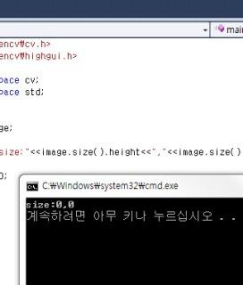 OpenCV #2]이미지에서 RGB 채널 분리