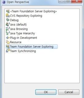 팀 탐색기 2005에서 TFS 2010으로 연결하기