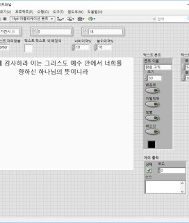 LabView] LabView 2017 설치