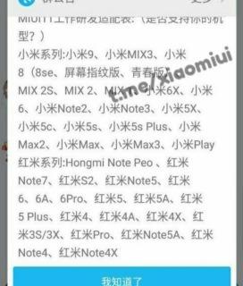 홍미노트5 커스텀롬 HAVOC OS v2 3 MODIFIED UPDATE FOR WHYRED