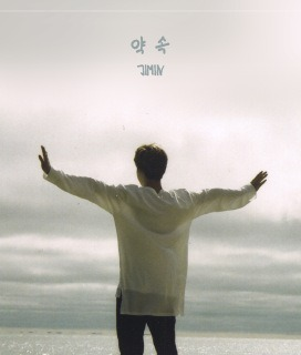 Euphoria (DJ Swivel Forever Mix) by JK