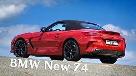 BMW 뉴 Z4 시승기, 197마력의 총알