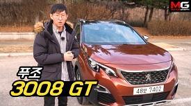 변속기 바꾸고 돌아온 푸조 3008 GT 시승기..