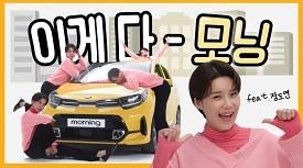 모닝 페이스리프트 x 장도연 온라인 론칭 라이브