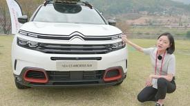 [시승기] 편안한 가족용 SUV 시트로엥 C5 에어크로스