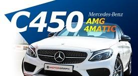 [시승기] 메르세데스-벤츠 C450 AMG,