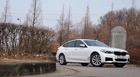 [자유로연비] BMW '640i xDrive GT' 자유로에서 체크한 연비는?