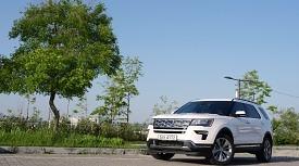 [시승기] 포드 SUV 라인업을 지키는 포드 '익스플로러' 에코부스트