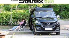 [시승기] 현대차 그랜드 스타렉스 캠핑카