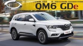 가솔린 SUV의 매력 어필, 르노삼성 QM6 GDe