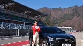 [시승기] 카레이서 이진욱의 캐딜락 'CT6 터보' 인제스피디움 시승기