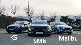 [구매가이드] SM6 vs K5 vs 말리부 편의 & 안전 장비, 실내 비교
