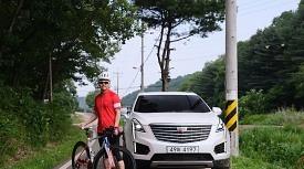 [시승기] '럭셔리 라이더에게 제격' 자전거 라이더의 눈으로 바라본 캐딜락 XT5