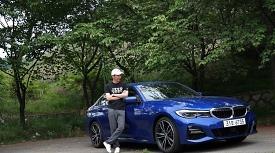 [시승기] 자동차 블로거 쭌스의 BMW 330i M 스포츠 패키지 시승기