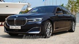 [시승]역할의 중요성, BMW M760Li