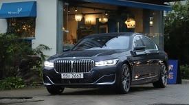 플래그십 이상의 럭셔리 세단 2020 BMW M760Li xDrive시승기