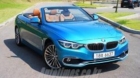 [시승]하드톱으로 활용성 높인, BMW 430i 컨버터블