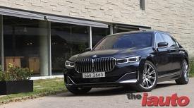 [시승기] 품격을 담아낸 BMW 뉴 M760Li X드라이브 V12